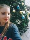 Татьяна Шмакова, Сочи, Россия