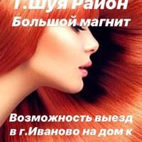 Кристина Воронина