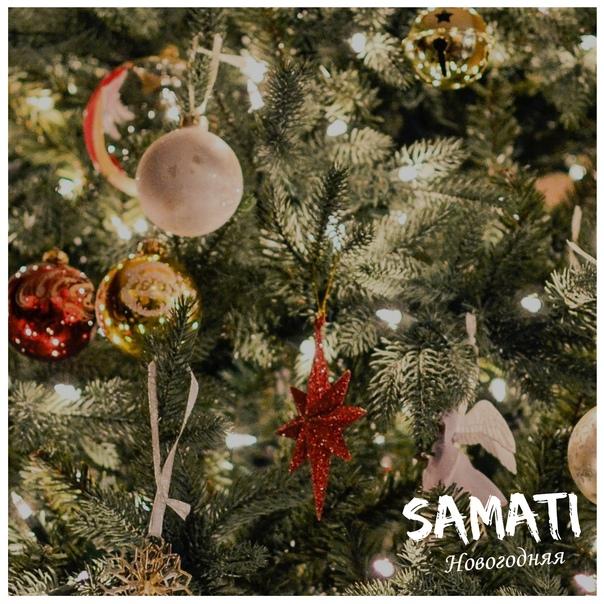 SAMATI | паблик