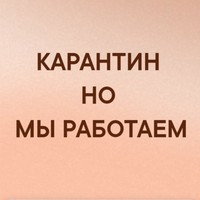 Lutfiddin Rakhmatov