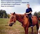 Пермяков Александр | Москва | 1