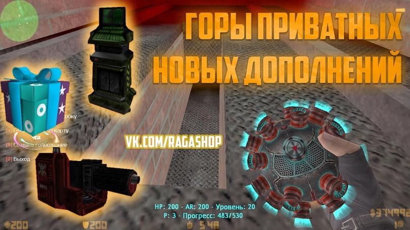 Уникальная сборка — Resident Evil 2, изображение №21
