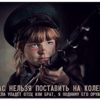 Фотография профиля Яна Кротова ВКонтакте