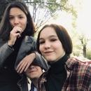 Фотоальбом Алина' Лавровой
