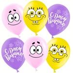 Гелиевые шары [Губка Боб, С Днем Рождения!]