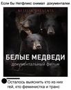 Каменщиков Олег   Москва   25