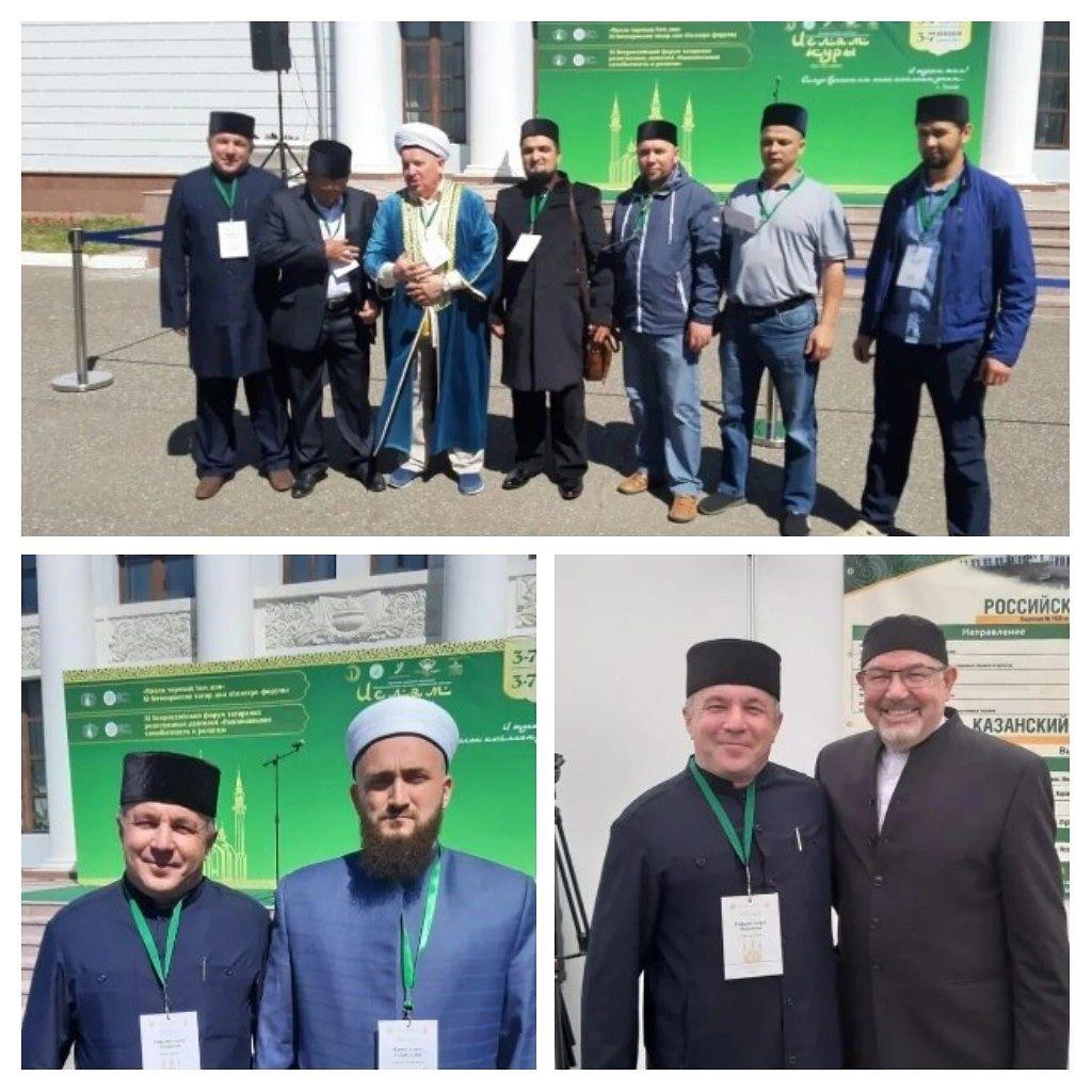 На Всероссийском форуме татарских религиозных деятелей представлен проект по созданию в селе Новая Усть-Уза Петровского района Центра национальной татарской культуры