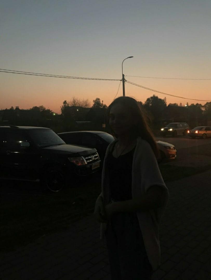 Diana, 18, Gatchina