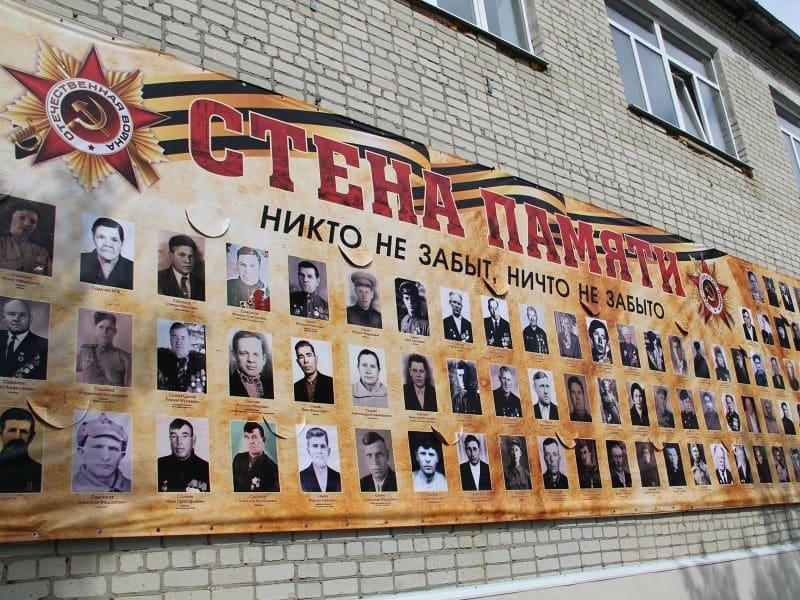 Администрация Петровского района проводит сбор фотографий земляков для размещения снимков на Стене памяти