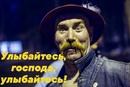 Константин Большаков фотография #5