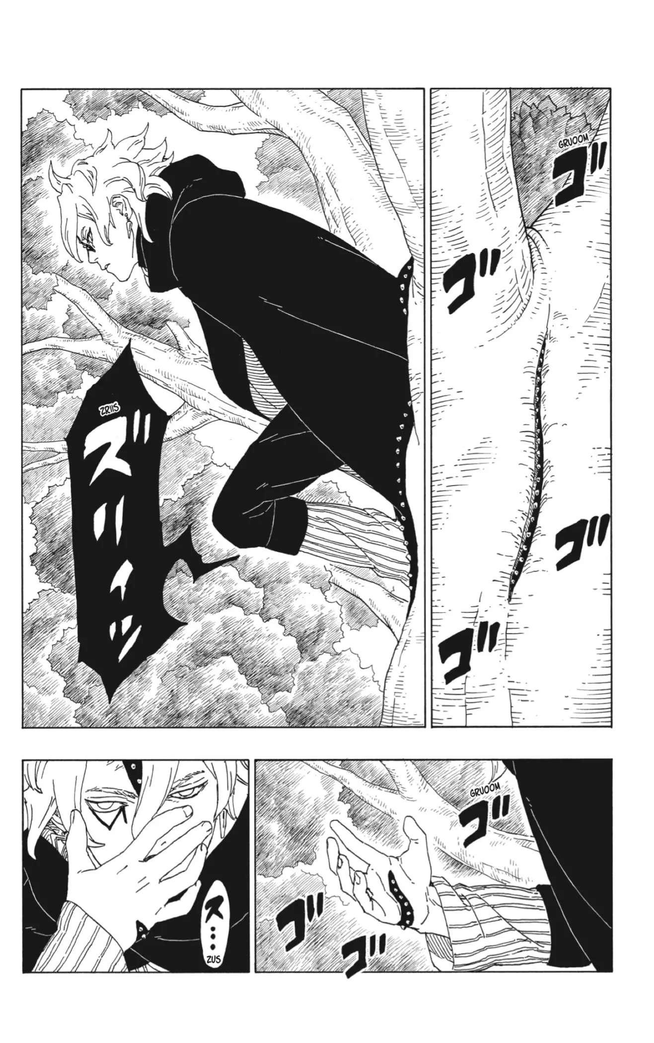 Boruto Manga Capitulo 61, image №35