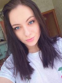 Таня Блинова
