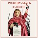 Пермякова Светлана | Москва | 45