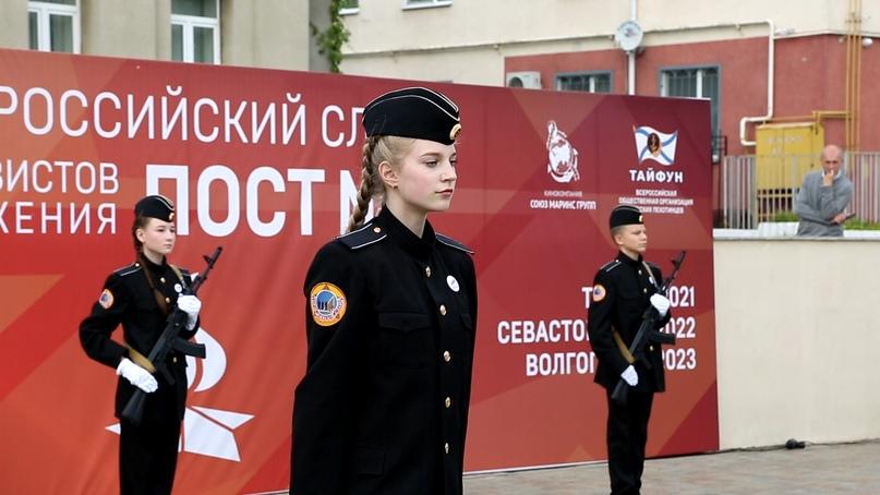 Всероссийский слет активистов движения «Пост № 1», организованный при поддержке компании «Союз Маринс Групп», завершил свою работу, изображение №3