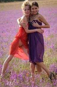 Ева и Яра