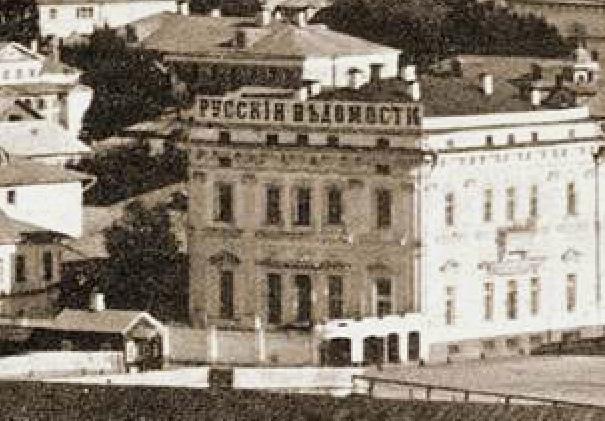 Москва без людей в 1867 году. Где все люди?, изображение №41