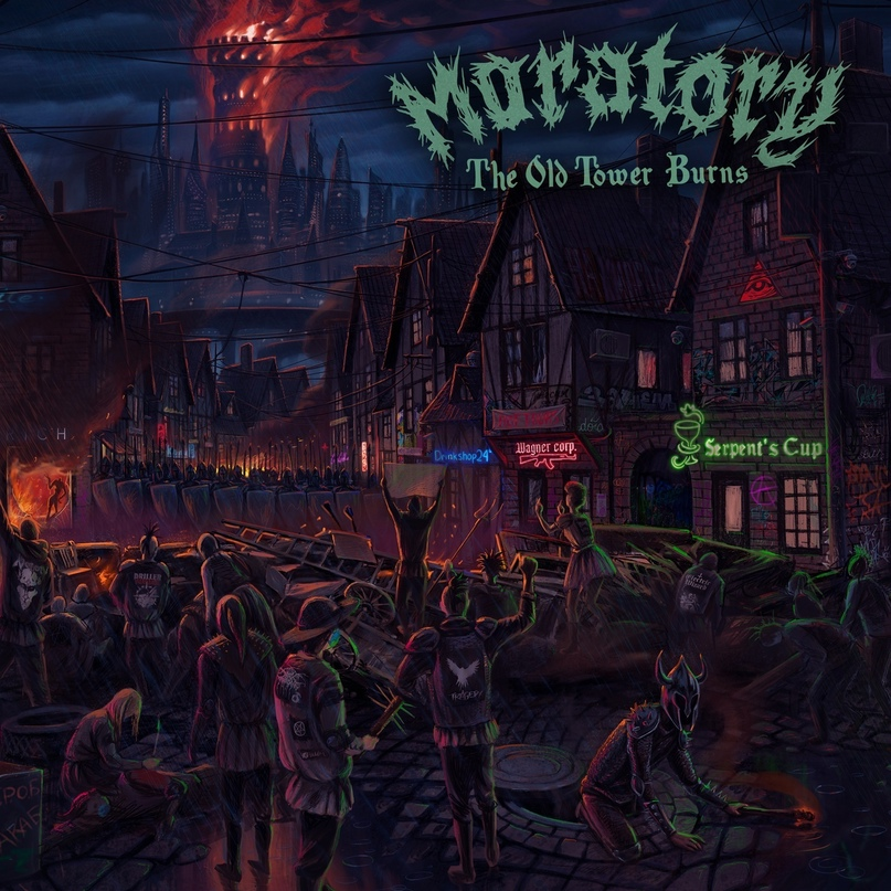 Moratory - The Old Tower Burns (2021)