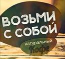 Персональный фотоальбом Вкуснаи Лавки