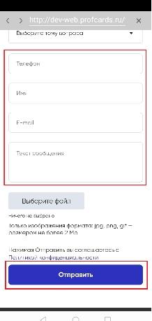 Для более подробного пояснения проблемы можно сделать скрин экрана и приложить к сообщению