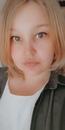 Екатерина Куклина