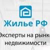 Жилье РФ | Недвижимость