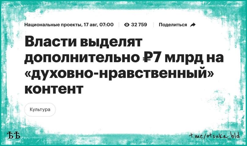 Эль Мюрид: Правительство России выделит из резервного фонда дополнительные 7 мил...