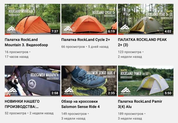 Друзья! Самые актуальные видеообзоры на новинки производства МАНАРАГА (и не только) теперь и на YouTube!