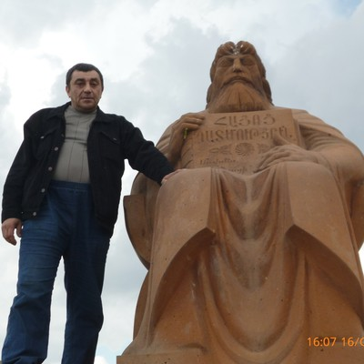 Саро Мовсисян