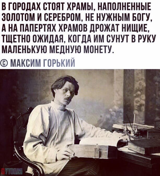 АНТИУТОПИЯ  УТОПИЯ 126526