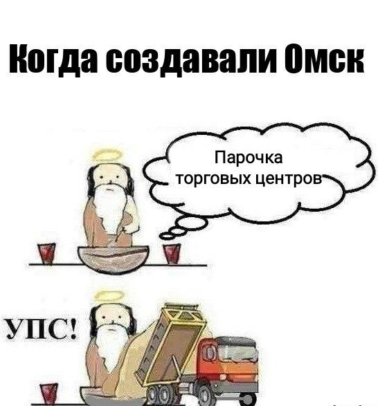 🤔 Никогда не было и вот опять. В Омске появится ещ...