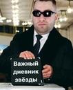 Авдышев Даниил   Краснодар   29