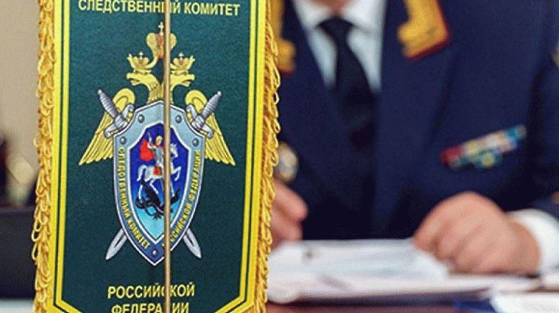 На Комитет здравоохранения Курской области возбудили уголовное дело за халатность
