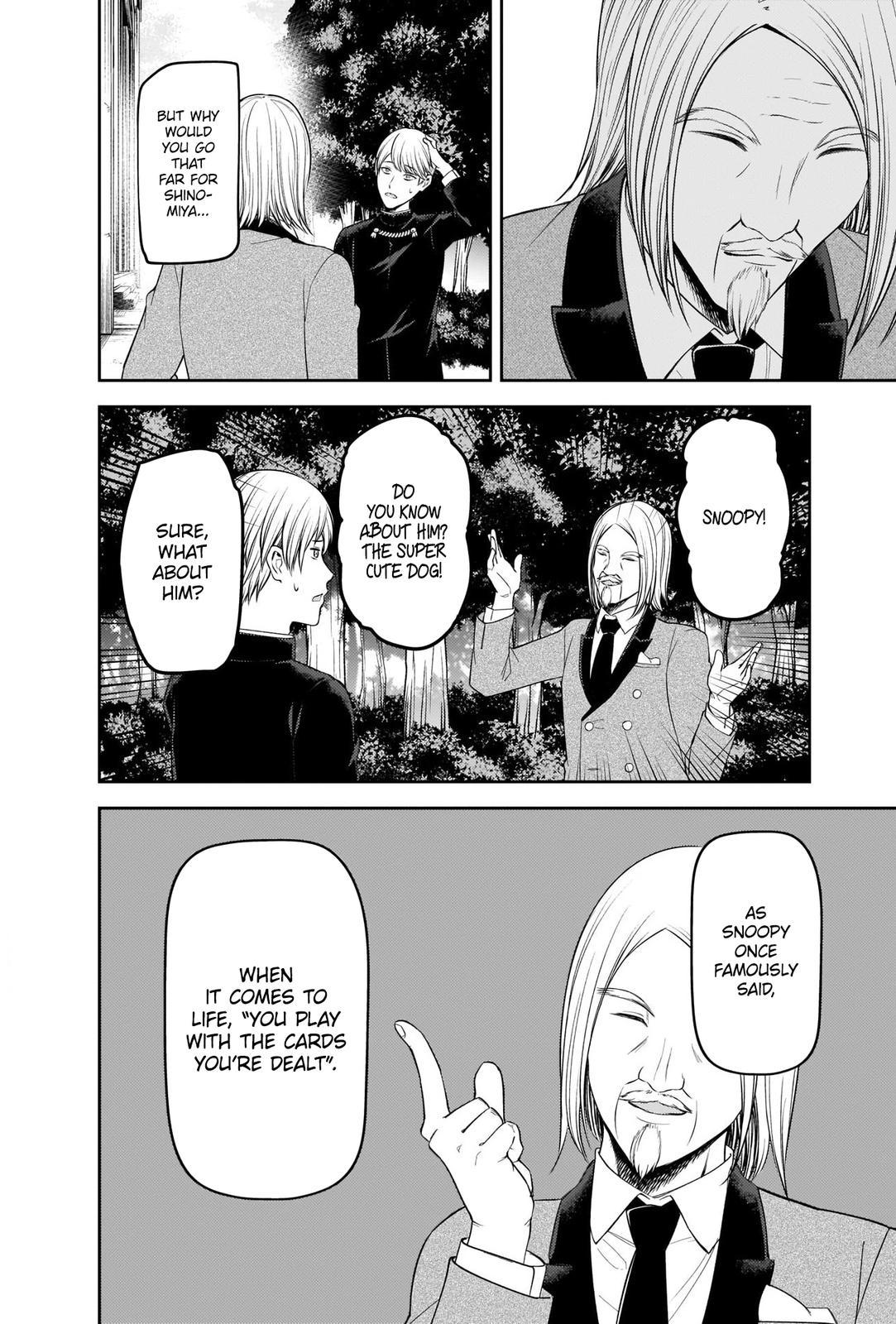 Kaguya Sama:War is Love Chapter 239, image №16