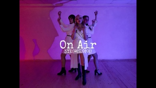 3YE - 'ON AIR'   dance cover by Δ DELTA