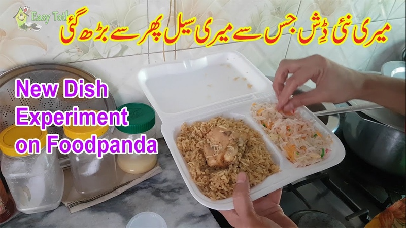 New Dish Rice Platter Experiment on Foodpanda to Boost My Sale Urdu Hindi