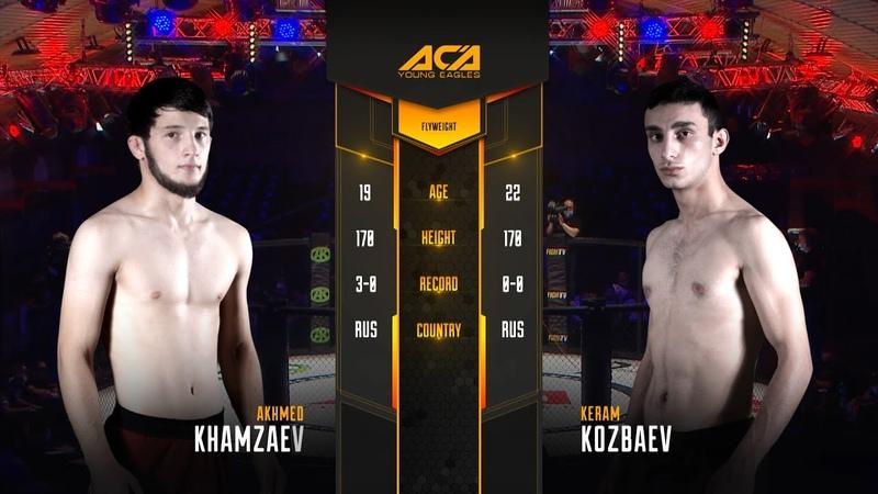 ACA YE 13 Керам Козбаев Москва vs Ахмед Хамзаев Грозный