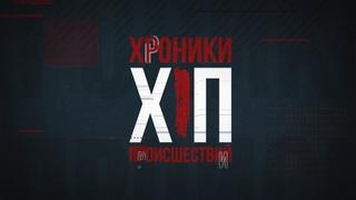 Хроники происшествий: На Украине 15-ти летний парень изнасиловал маленькую девочку