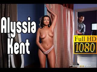 Alyssia Kent большие сиськи big tits [Трах, all sex, porn, big tits, Milf, инцест, порно blowjob brazzers секс анальное]