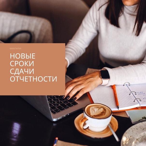 Удаленная работа бухгалтер оренбург фрилансер по созданию сайта москва