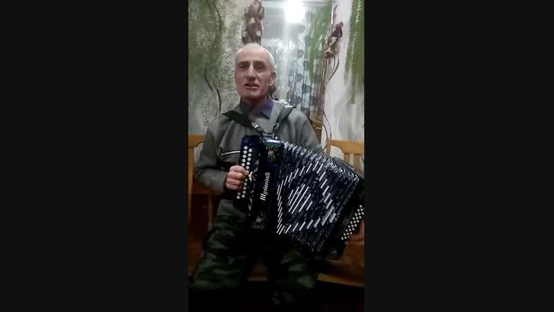 Васіль Крук і гармонік відэа другое 31 01 2019