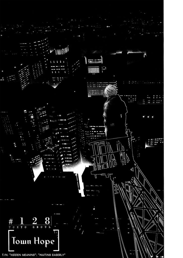 Tokyo Ghoul, Vol.13 Chapter 128 Anticipation, image #1