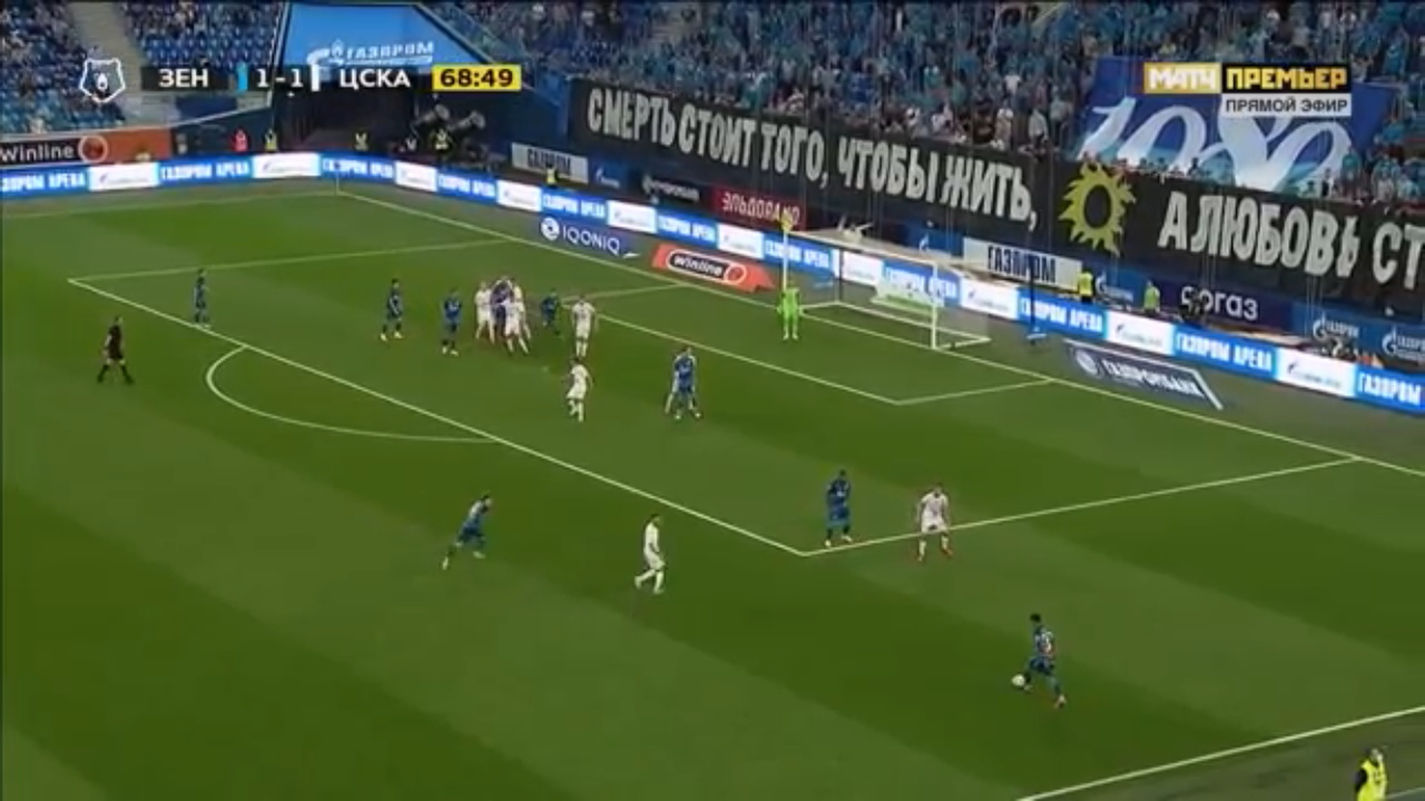 Зенит - ЦСКА, 2:1