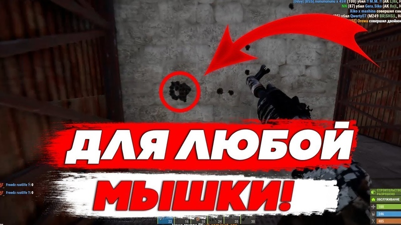 RUST ЗАПРЕТ мышек Disconnected EAC Blacklisted device Bloody mouse A4tech