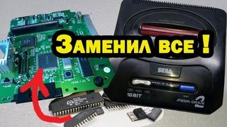 SEGA Mega Drive 2 очень проблемный клон, попытка ремонта  и  неожиданный результат.