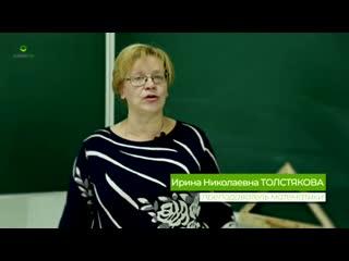Курсы по подготовке к ЕГЭ и ОГЭ в Дзержинске очно