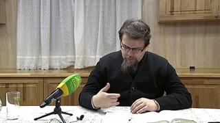Лекция 6. Новый Завет. Нагорная проповедь (часть 2). Отец Константин Корепанов в Успенском Соборе