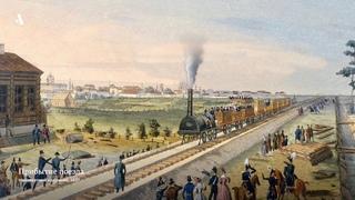 Русские писатели XIX века и железная дорога. Из курса «Как железные дороги изменили русскую жизнь»