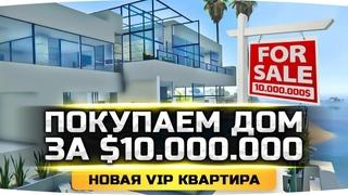 МОЙ НОВЫЙ ДОМ ЗА $  ● Делаем Ремонт в VIP Квартире ● GTA 5 RP