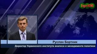 Бортник: Украина осталась у разбитого корыта, никому не нужная, голодная и нищая._22-11-18