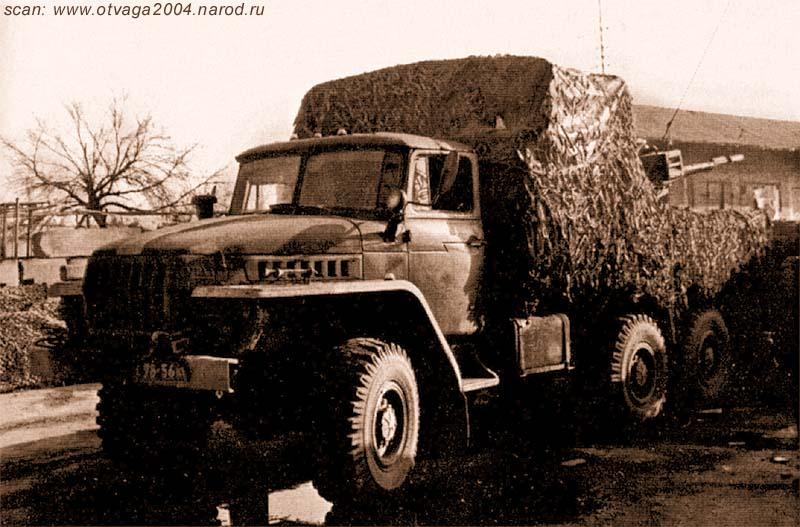 Автомобиль огневой поддержки с ЗУ-23 Ленинской комендатуры г. Грозного. Машина получила от милиционеров прозвище «Бешеный». Чечня, ноябрь 2002 года